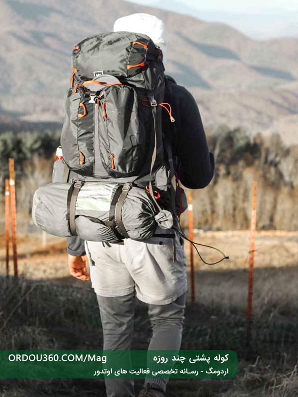 کوله پشتی منسب هیچهایک و سفرهای بلند پیمایشی