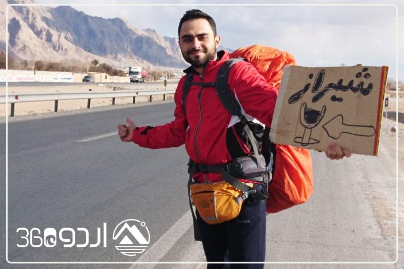 هیچهایک از تهران به به شیراز