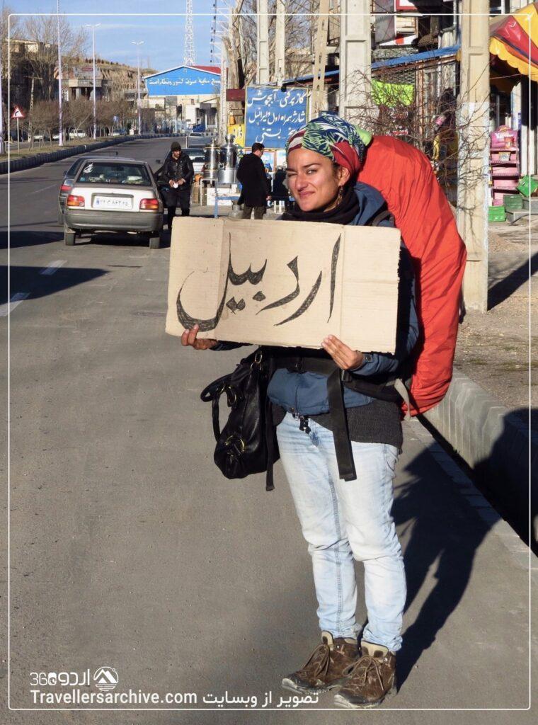 هیچهایک در ایران